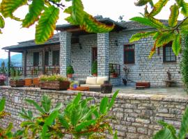 Zagori Villas, Koukouli (рядом с городом Кипи)