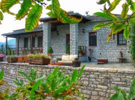 Zagori Villas, Koukouli (рядом с городом Kapesovo)