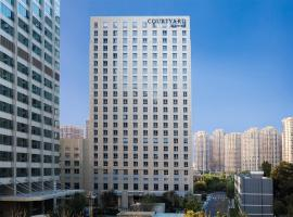 Courtyard by Marriott Tianjin Hongqiao, Tianjin