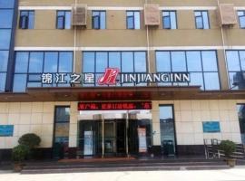 Jinjiang Inn Ankang Gaoxin Sports Park, Ankang (Hanyin yakınında)
