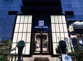 Hotel Tate