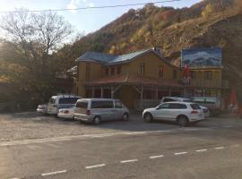 Hotel Restaurant Kakhaberi, Bibiliani (рядом с городом P'asanauri)