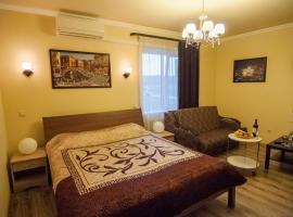 Noy Hotel Domodedovo, Domodedovo