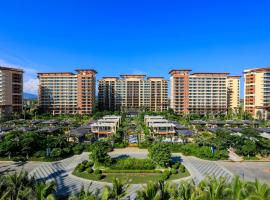 Sanya Begonia Resort & Hotel, Sanya (Chiling yakınında)