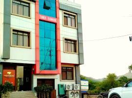 Times Sunrise Hotel, Удайпур (рядом с городом Lakāwās)