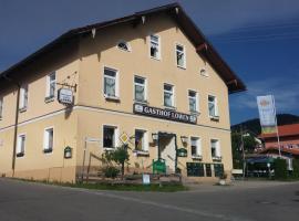 Gasthof Löwen, Oy-Mittelberg