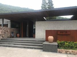 The Joyful Resorts, Deqing (Fanjiawu yakınında)