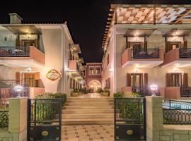 Theofilos Paradise Boutique Hotel, Mytilini
