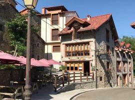 Hotel Rural Peña Castil