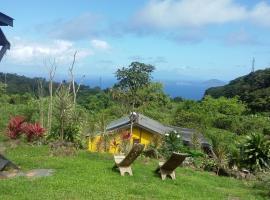 Tamana Guadeloupe, Trois-Rivières (рядом с городом Satgé)