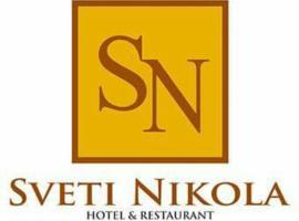 Hotel Sveti Nikola, Kyustendil