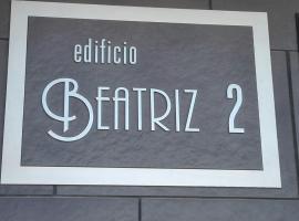 Apartamento Beatriz II, Granada