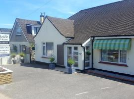 Brookside Guest House, Brixham