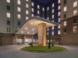 Fairfield Inn & Suites by Marriott Coatzacoalcos, Coatzacoalcos