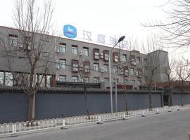 Hanting Hotel Beijing Qianmen