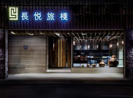 Changyu Hotel