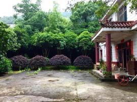 Guang Lin Inn, Changsha (Shaotanghe yakınında)