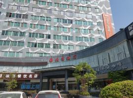 Zhuhai Beijing Hotel, Zhuhai (Cuiwei yakınında)