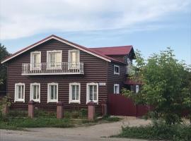 Gostinitsa v gorode Kirillov, Kirillov