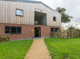 Heath Row Barn, Overton (рядом с городом Popham)