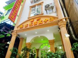 Yangshuo Chen's Garden Hotel Fifth Branch