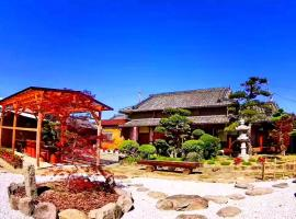 Takematsutei Guest House Kansai Airport, Kaizuka (Kishiwada yakınında)