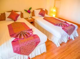 Chomsin Hua Hin Hotel