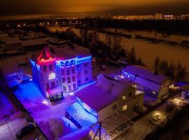Kentavr Hotel, Navapolatsk (Gamzelëvo yakınında)