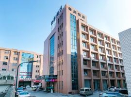 Xi'an Hotel Xiaoshan Airport Branch, Hangzhou (Kanshan yakınında)