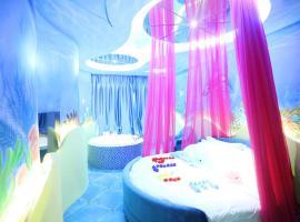 Romantic Cruises Theme Hotel, Guangzhou (Caibian yakınında)