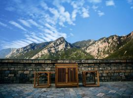 Lanyue Hostel