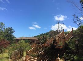 Siming Yunding Guest House, Ningbo