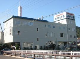 Business Hotel Miharashitei