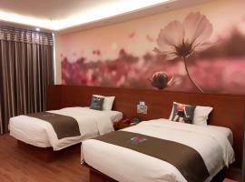 Pai Hotel Yining Tianshan Road, Kipekyüzi (Jelilyüzi yakınında)
