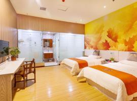 Pai Hotel Zhuhai Career Technical College Seaview