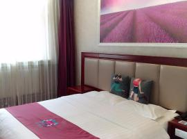 Pai Hotel Chongqing Qijiang Bus Station, Qijiang (Wanshengchang yakınında)