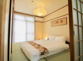 廣島5號頂級公寓
