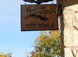 Guesthouse Ariadni, Λαιμός