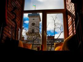 New Hostel Lviv