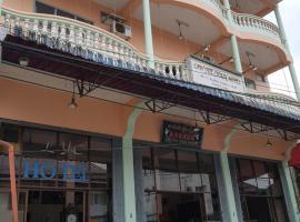 Law Yee Chain Hotel