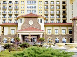Shenglong Jianguo Hotel Haiyang, Haiyang
