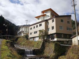 Sasaya, Kami (Fukuoka yakınında)