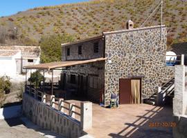 Casa Luisa, Альхама-де-Гранада (рядом с городом Jayena)