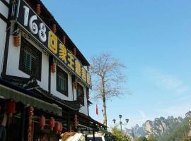 168 Go home Homestay, Zhangjiajie (Zhangjiajie yakınında)