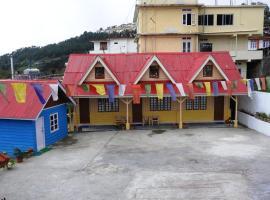 Dondrub Homestay, Tawang (рядом с городом Dirāng)