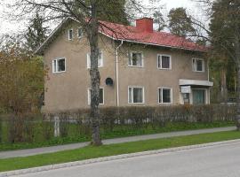 Lana Guest house, Simpele (рядом с городом Rautjärvi)