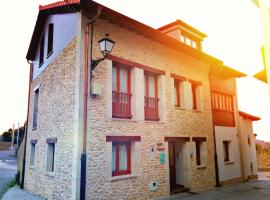 Casa Rural Villa Aurora, Коломбрес (рядом с городом Рибадедева)