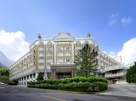 Le Midi Hotel Chitou