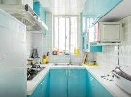 WarmHouse Apartment in Pudong