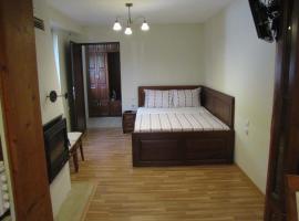 Guest House Verji